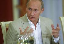 """Владимир Путин встретился с членами дискуссионного клуба """"Валдай"""