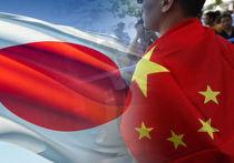 Китай: непреодолимые противоречия с правительством Токио