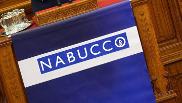 газовый проект Nabucco
