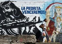 Граффити Иисуса с автоматом калашникова на стене здания в каракасе, венесуэла