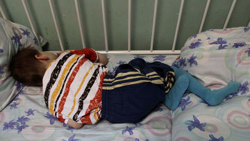 Детский дом-интернат для умственно отсталых детей №28