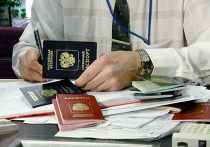 Биометрическая виза