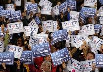 преддверие выборов в Конгресс