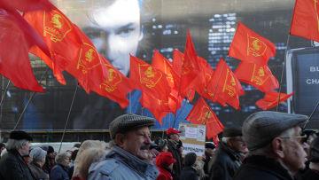 Шествие КПРФ в честь годовщины Октябрьской революции в Москве