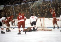 Матч сборных команд СССР и Канады