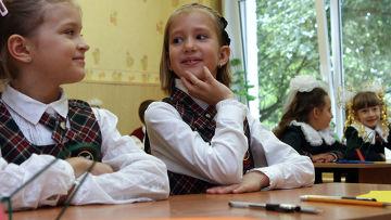 1 сентября в Калининграде