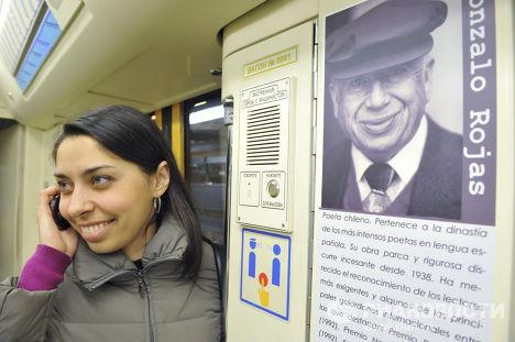 """Подготовка """"Поезда чилийской поэзии"""" в электродепо """"Фили"""""""