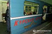 """фирменный поезд """"Курская дуга"""""""