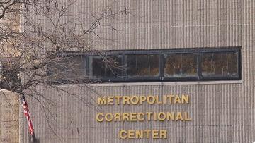 Тюрьма, где до вынесения судебного решения будет находиться Виктор Бут