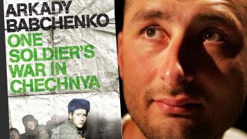 Аркадий Бабченко и его книга о чечне