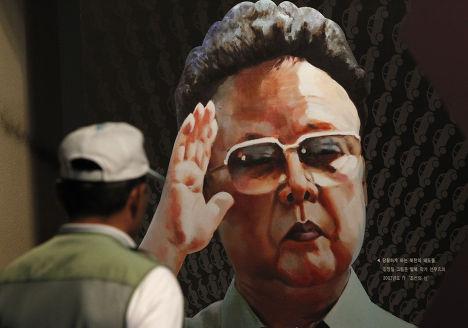 Северокорейский диктатор Ким Чен Ир