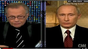 Интервью Владимира Путина телеведущему CNN Ларри Кингу