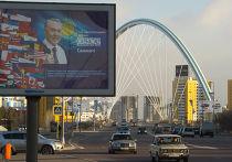 Астана накануне саммита оБСЕ