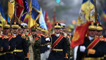 Национальный день Румынии