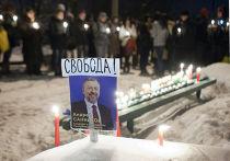 Акция белорусской оппозиции в Минске