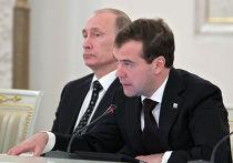 Д.Медведев и В.Путин на заседании Госсовета РФ
