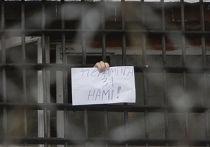 Изолятор временного содержания в Минске