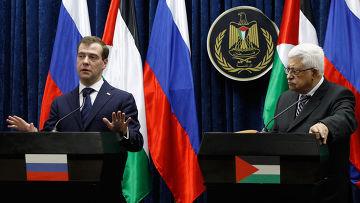Рабочий визит Дмитрия Медведева в Палестинскую автономию