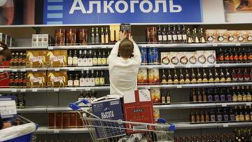 Кодирование от алкоголизма цена в первоуральске