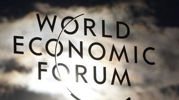 Подготовка к Всемирному экономическому форуму (ВЭФ) в Давосе