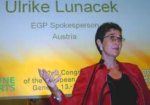 Представитель европейского парламента в косово Улрике Лунацек