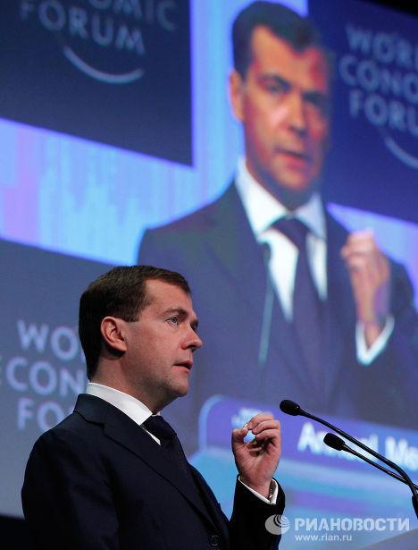 Д.Медведев выступил на Всемирном экономическом форуме в Давосе