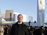 Рабочий визит Д.Медведева в Екатеринбург