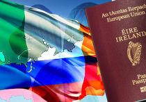 Россия грозит ответными действиями Ирландии