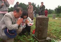 Японские семьи на острове Кунашир