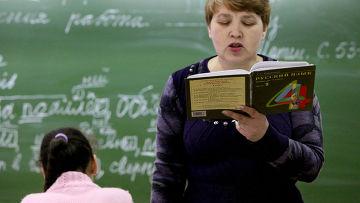 Учитель гимназии №2 во Владивостоке