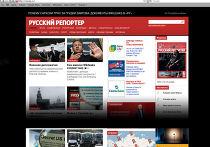 Скриншот страницы сайт www.rusrep.ru