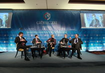 Конференция по безопасности Globsec, проходящая в Братиславе
