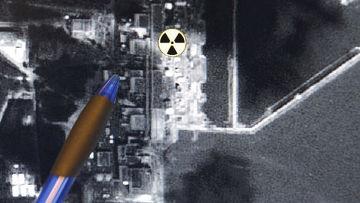 расположение аэс фукусима