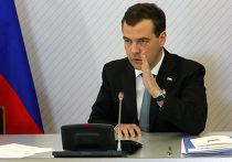 Рабочая поездка Дмитрия Медведева в Магнитогорск