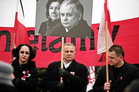 Годовщина авиакатастрофы самолета польского президента под Смоленском