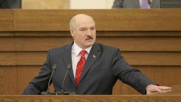 Лукашенко произнес полание парламенту и народу