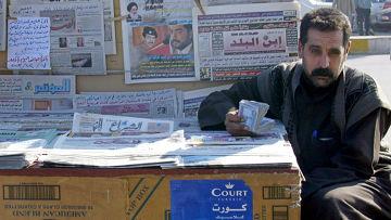 продажа газет