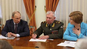 Владимир Путин и члены совета Общероссийского народного фронта