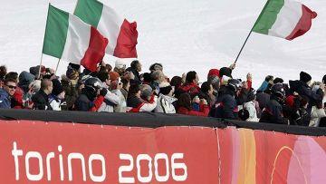 олимпиада в Турине