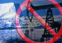 Арктика - не место для нефтяных компаний