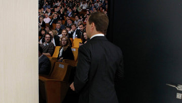 Пресс-конференция президента РФ Д.Медведева в Сколково
