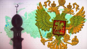 Полумесяц – не такая уж далекая перспектива для российского герба