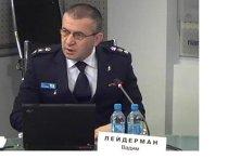 Военный атташе Израиля Вадим Лейдерман