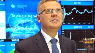 Министерство финансов Польши Александр Град (Aleksander Grad)