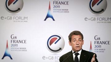 Через eG8 Саркози намерен добиться международного одобрения политики, принятой во Франции в области Интернета