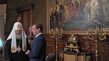 Д.Медведев поздравил патриарха Кирилла