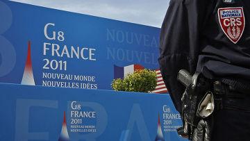 Что лидеры G8 будут обсуждать в Довилле