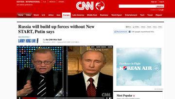 Скриншот страницы сайта www.edition.cnn.com