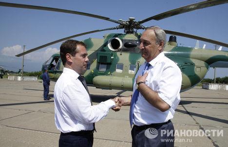 Визит Дмитрия Медведева в Абхазию