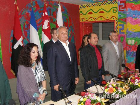 Переговоры президентов Абхазии, Южной Осетии и Никарагуа в Манагуа
